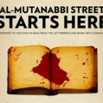 Al-Mutanabbi Street Starts Here graphic