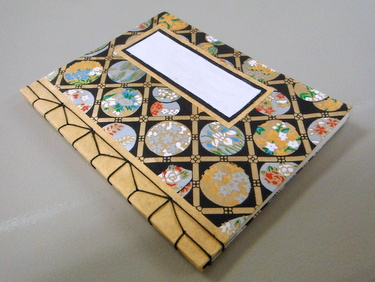 DSCF8850 <em>Decorative Japanese Bindings</em> with Jill Abilock