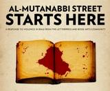 Al Mutanabbi Street Starts Here