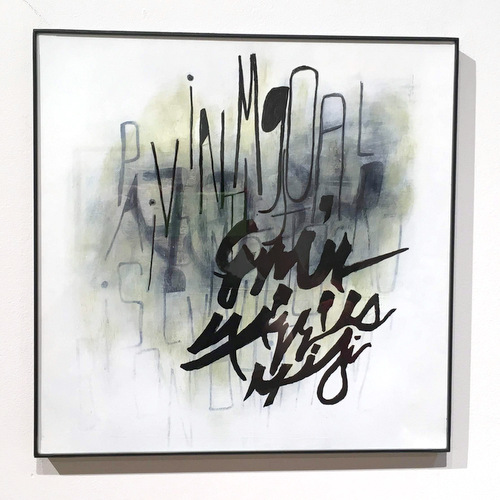 Urban Calligraphy #3 by Marilyn Gillis